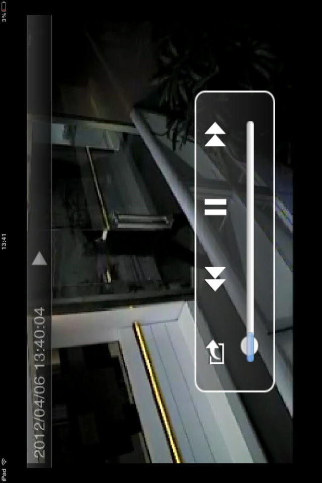 Image of EagleEyes-lite for iPhone